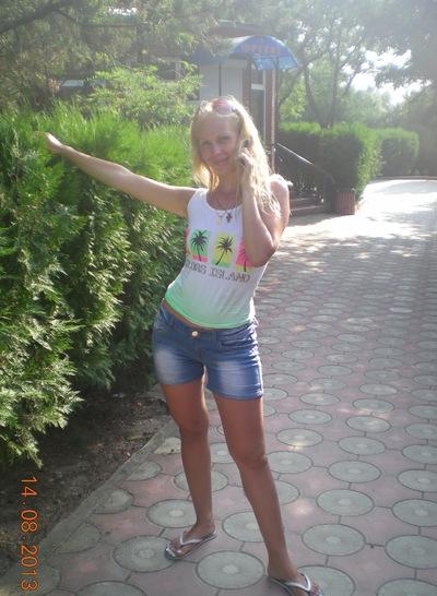 Наталья Шаренко, 6 декабря 1983, Харьков, id47121911