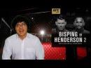 Dan Henderson se retira del Octágono y McGregor busca hacer historia en UFC