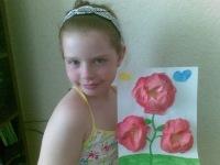 Полина Солодкова, 28 июня , Полтава, id182467353