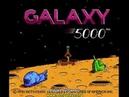 NES Longplay 715 Galaxy 5000 Racing in the 51st Century