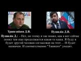 СБУ перехопила розмови ватажків ОРДО щодо погодження з Кремлем розподілу влади у псевдореспубліці