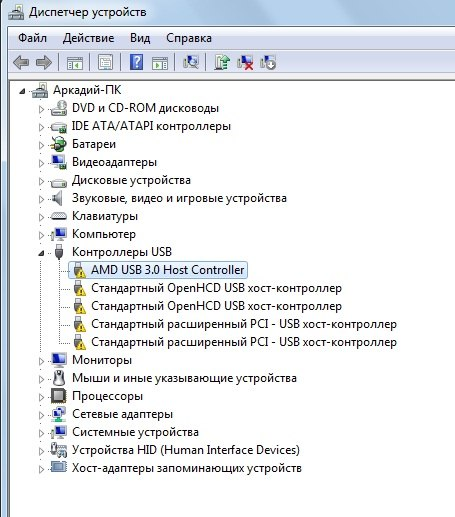 Драйвера на asus k55d windows 7