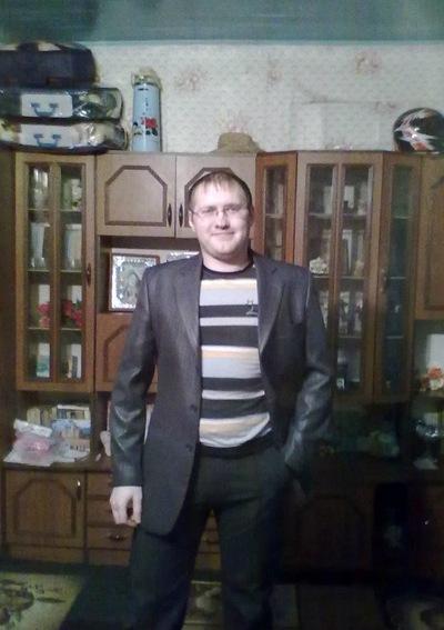 Василий Пундык, 1 января 1989, Шепетовка, id179588217