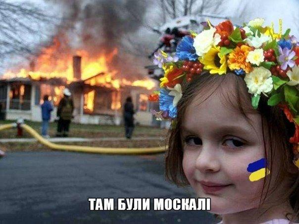Террористы заявили о выпуске первых минометов на захваченном заводе Ахметова в Донецке - Цензор.НЕТ 2344