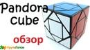 Головоломка MFJS Pandora Box - Ящик Пандоры