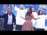 Алсу, Лев Лещенко и Академия STARS -