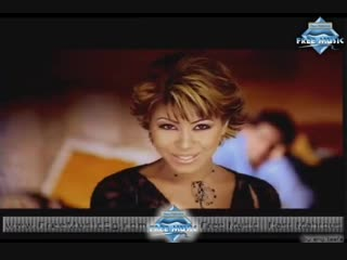Shirene - Sabry 2alil (Music Video) _ (شيرين - صبري قليل (فيديو كليب