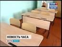 Баяндаевскую районную школу закрыли окончательно