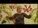 Катерина Василевская о тренинге Любовь и принятие себя