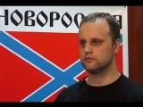 П.Губарев сегодня дал ВАЖНОЕ ИНТЕРВЬЮ! Новости Украины Сегодня.
