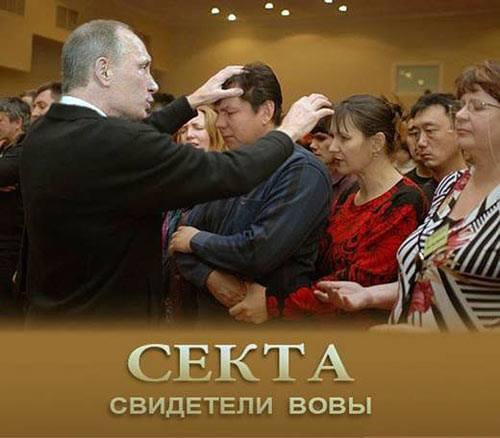 Московские оккупанты предлагают помолиться во всех церквях за спасение нового курортного сезона в Крыму - Цензор.НЕТ 5457