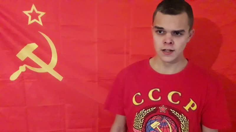 ТОРЖЕСТВЕННАЯ ПРИСЯГА СССР