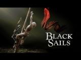 Черные паруса  Black Sails 4 сезон 2 серия