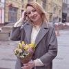 Ekaterina Romanova