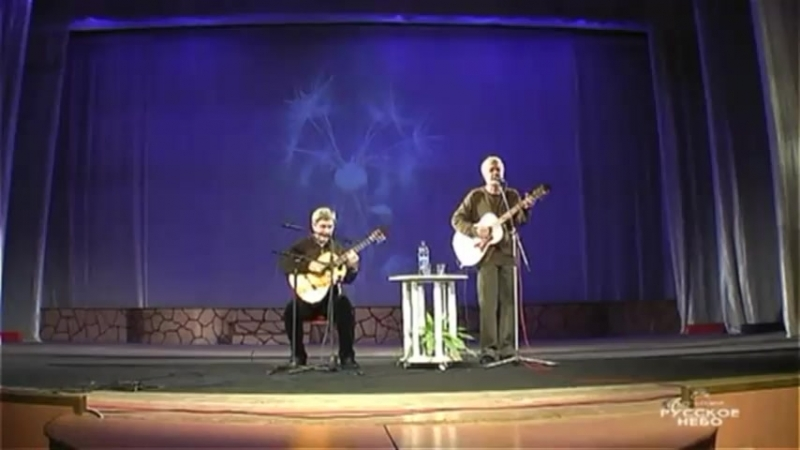 Валерий Боков. Бодрая песня