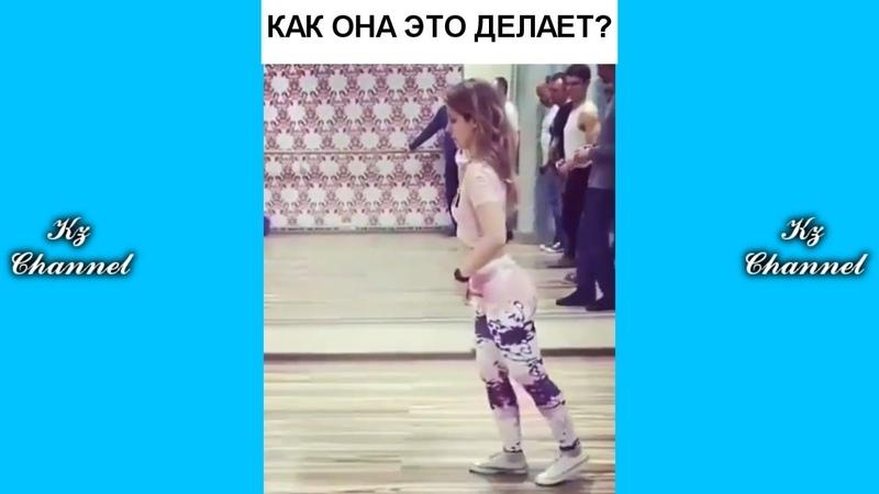 КРУТО ТАНЦУЕТ | Самые Лучшие ПРИКОЛЫ И DUBSMASH танцы КАЗАХСТАН РОССИЯ 188