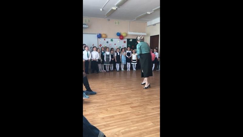 Школа, праздник 🎈 🎉 30 мая