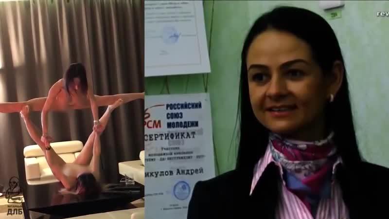 Свердловская чиновница Ольга Глацких, наконец-то вернулась на работу. - Других чиновников, (1)