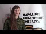 Новое. Заявление от лидера НОДа Екатерины Губаревой.
