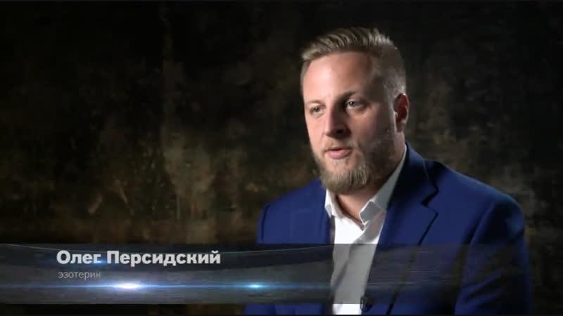 18.10.2018 - Ren TV «Загадки человечества» - Выпуск 212