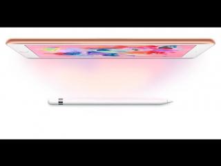 9,7-дюймовый ipad с поддержкой apple pencil