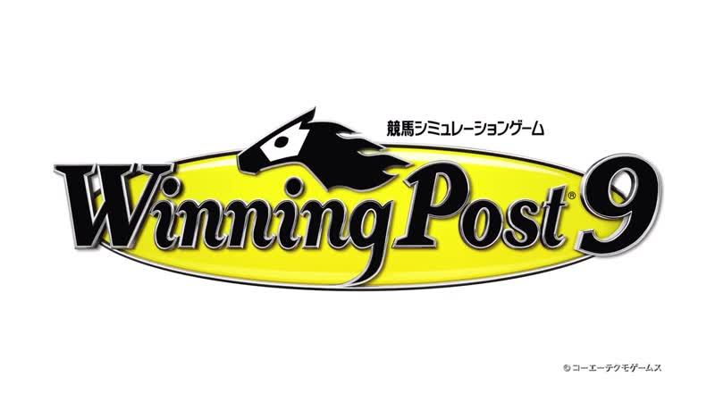Winning Post 9 - Дебютный трейлер