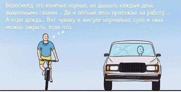 Фото №391856384 со страницы Ивана Медведева