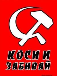 Игорь Пинчуков, 29 апреля , Гомель, id152864189