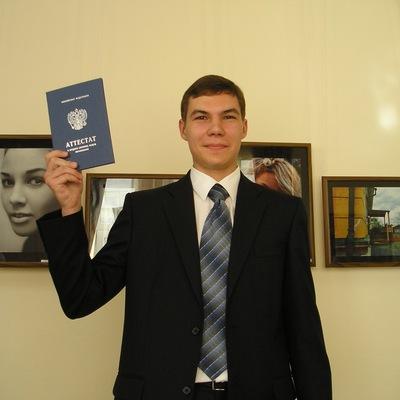 Сергей Канаев, 19 февраля 1995, Новосибирск, id222318331
