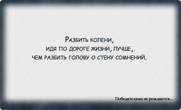 http://cs405429.vk.me/v405429485/91f4/caAd6INiQIA.jpg