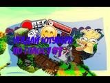 УГАДАЙ ЮТУБЕРА ПО ГОЛОСУ #1 - Minecraft MinePlex Hide&ampSeek