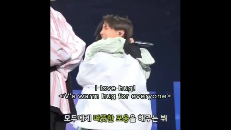Shall we hug now? uwuu / taehyung