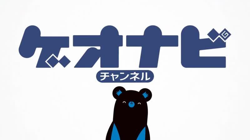 ゲオナビチャンネル「デッドプール2」【ゲオ(GEO)公式】