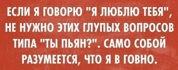 http://cs322827.vk.me/v322827753/725a/3mlc6evoIxI.jpg