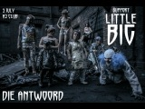 LITTLE BIG and DIE ANTWOORD on one stage. 2 july. A2. SPB