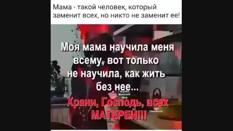 VID_20181113_183230.mp4