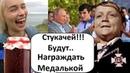 МАЛЬЧИШИ ПЛОХИШИ В ЗАКОНЕ!! В РОССИИ ВВЕДУТ КИБЕРДРУЖИНУ ДЛЯ НЕДОВОЛЬНЫХ
