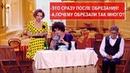 Холостяк еврей и мама пришла на свидание сына реакция девушки - Дизель шоу