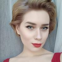 Аватар Ирины Виноградовой