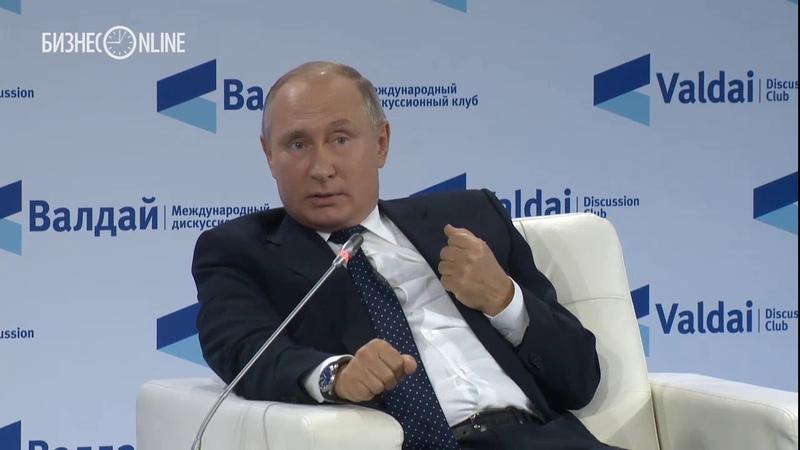 Путин об обмене ядерными ударами «Мы как мученики попадем в рай, а они просто сдохнут!»