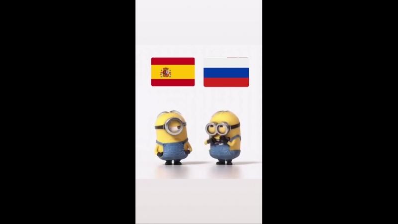 Смех над сборной Испании по футболу пинальти