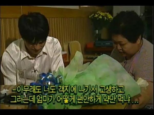 1997년 임창정의 감동 성공 스토리 가족 스토리 ㅜㅜ