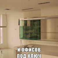 Ремонт квартир и офисов С-ПБ