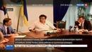 Новости на Россия 24 • От правозащитников в ИГИЛ: Европа прятала Чатаева от российской тюрьмы