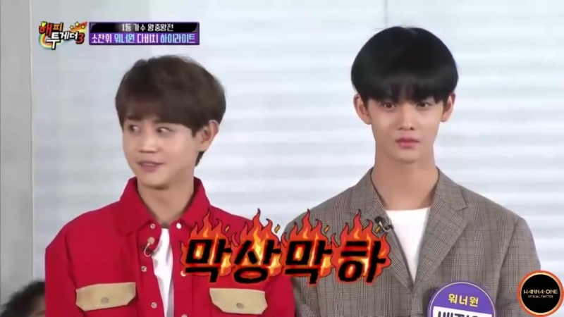 180322 Wanna One Bae Jinyoung Highlight Yoseob take pictures together @ Happy Together cut