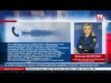 Молодой мужчина, подозреваемый в убийстве семилетнего мальчика и его матери, задержан в Симферопольском районе