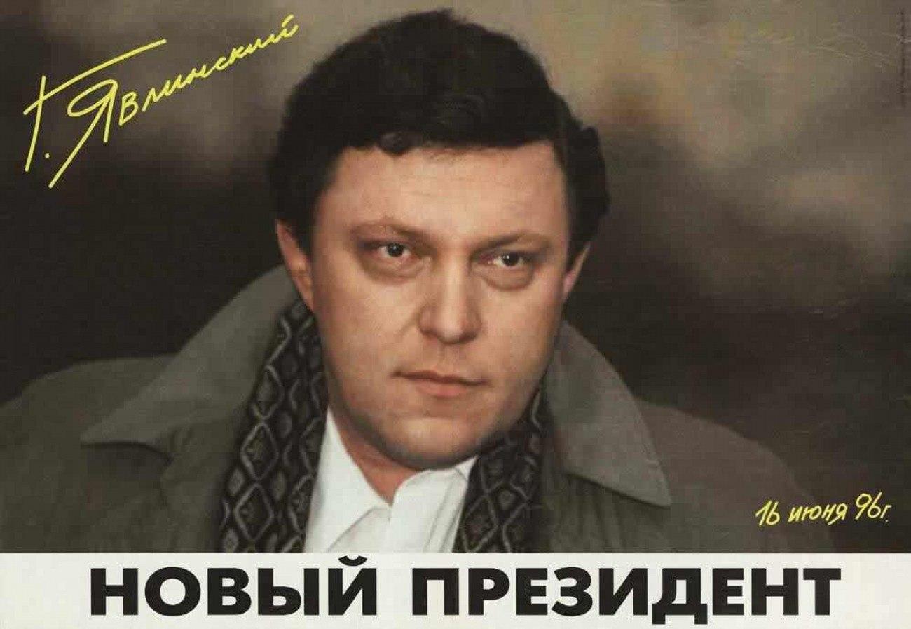 Русская домашка на вхс 16 фотография