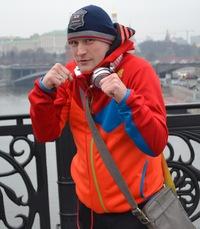 Дима Миронов