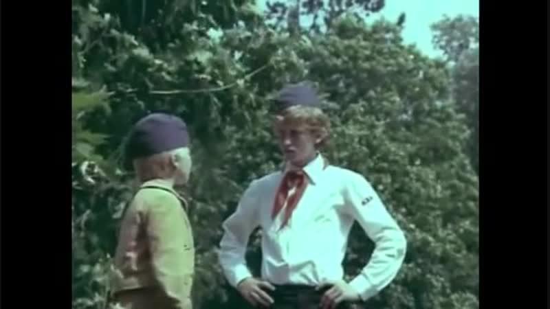 Vlc-pesnja-10-2018-10-14-13-h-m-s-tri-Три веселые смены-2-seriya-1977-god-dop-film-made-ussr-aa-scscscrp