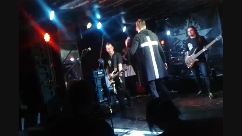 Аверс Лайф Все мы врём 23.11.18 Live StarS Москва